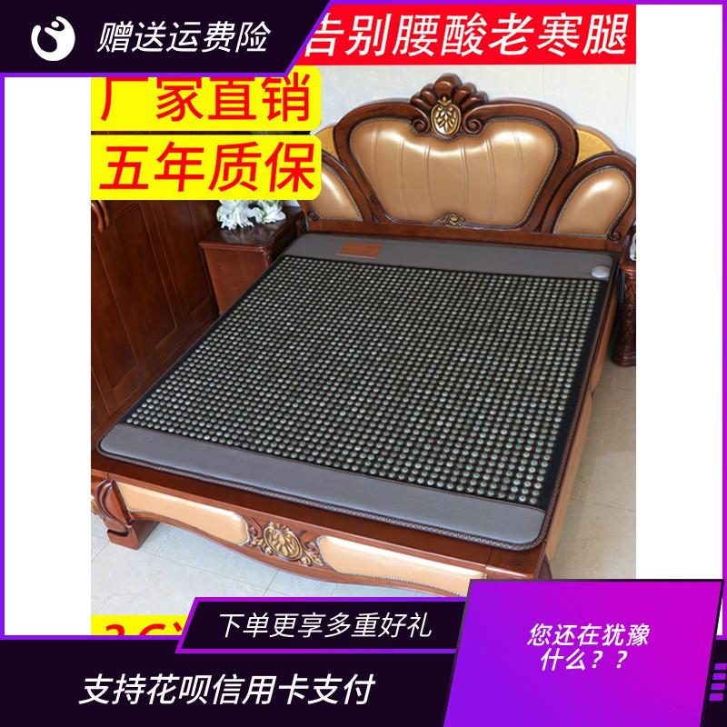 Изделия из Сюяньского нефрита Артикул 639939719559