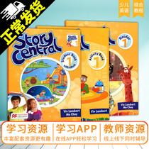 包邮原版英国麦克米伦Story Central1级别套装少儿小学英语教材含书本练习册 故事书学生账号故事性教材书籍日常生活主题词汇