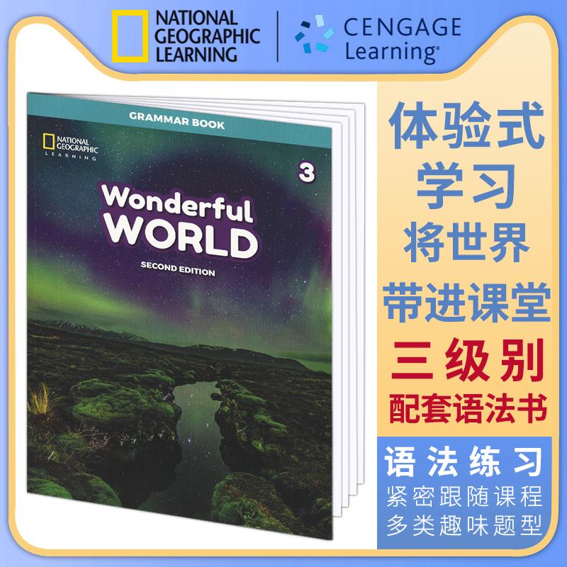 Wonderful World 3级别语法练习册 美国小学三年级英语教材美国国家地理National Geographic Learning英文原版进口 少儿英语教材