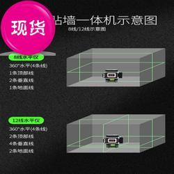 水准仪8线水平仪绿光贴墙仪室外支架立体充电瓦n工瓷砖上墙室内工