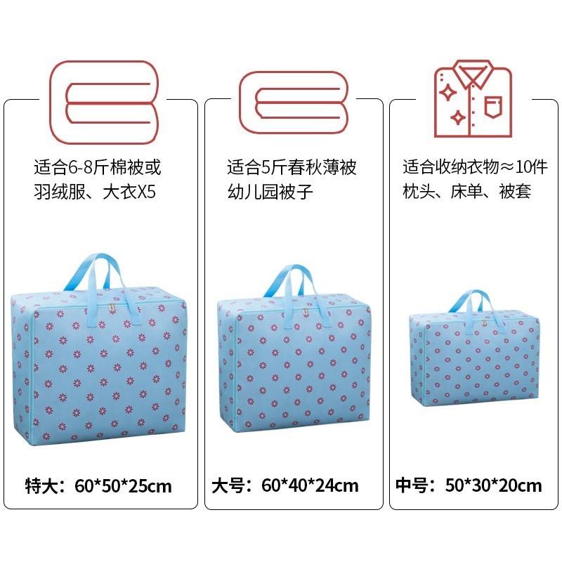 牛津布装棉被子的收纳袋子防潮行李整理袋搬家大号打包袋error