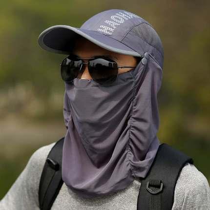 钓鱼帽子男士防晒帽遮脸防紫外线垂钓透气女户外登山帽出游