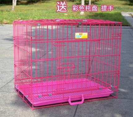 大狗笼子 大型犬小型犬带厕所狗笼子兔子笼大号防霉多功能猫笼子