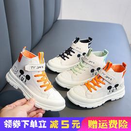 儿童马丁靴2020年秋季新款英伦风男童皮靴中大童单靴短筒女童短靴