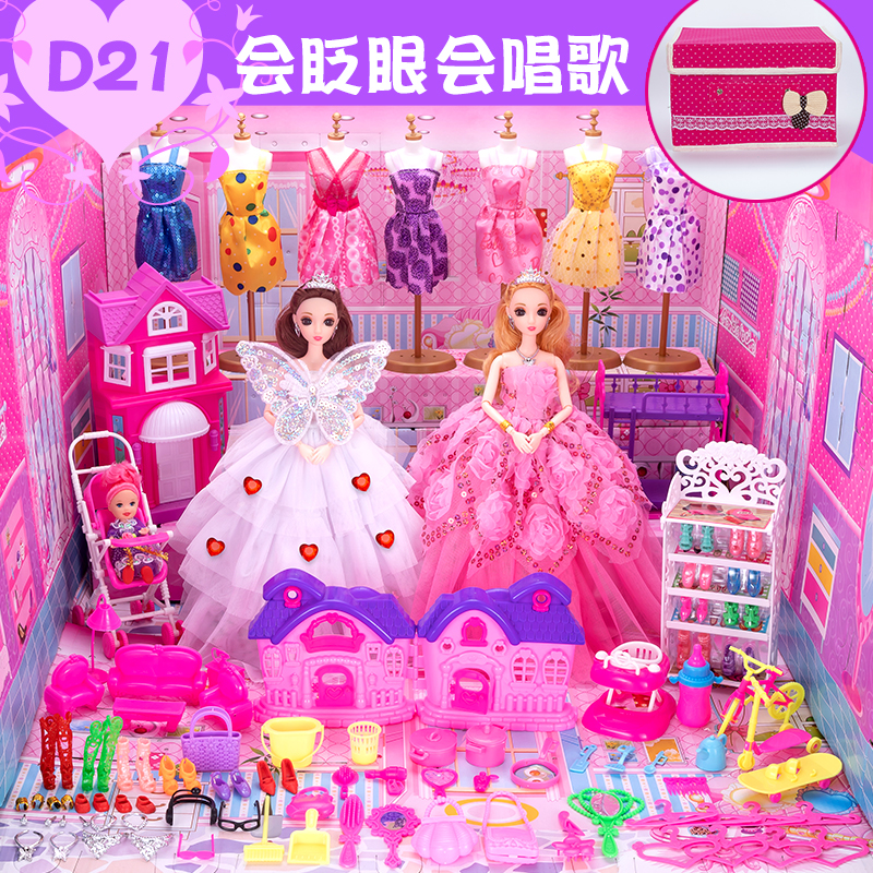 Xinlei Barbie doll family suit villa Castle dream Mansion Dream House dream house little girl toy Princess