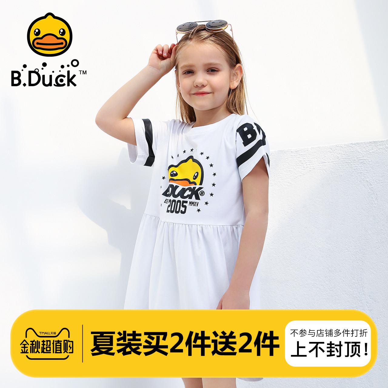 券后169.00元b . duck小黄鸭童装女童短袖公主裙