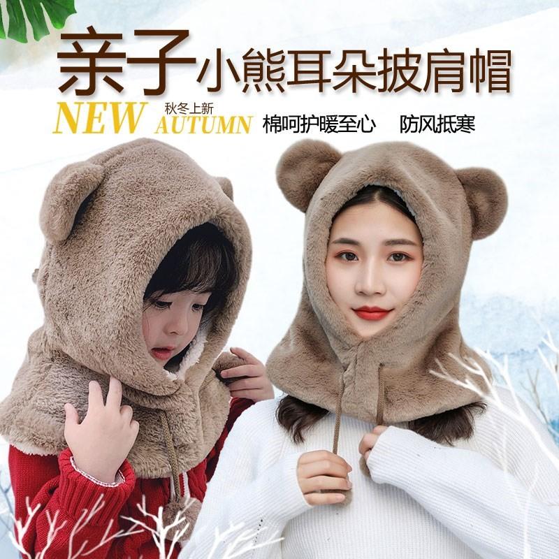 2019亲子可爱熊兔子耳朵帽子儿童男女秋冬天毛绒围巾一体护耳保暖