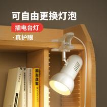 儿童房间卧室床头女孩男孩台风个姓浪漫梦幻氛围网红台灯LED创意