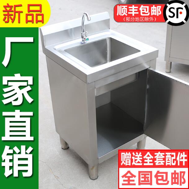 医院诊所商用不锈钢单眼水槽双星水池整体柜式洗手消毒池洗刷台