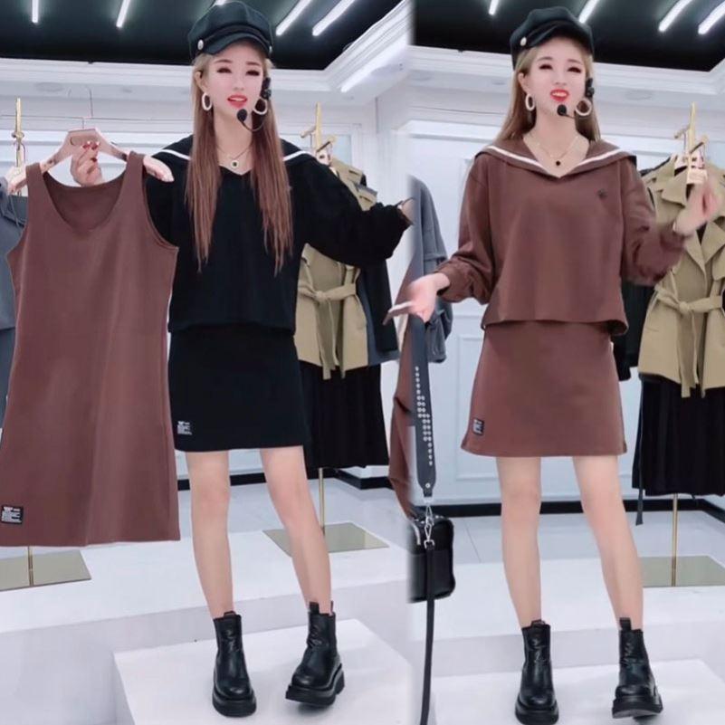 欧货2020秋季宽松显瘦时尚海军领纯色上衣+打底吊带两件套装女潮
