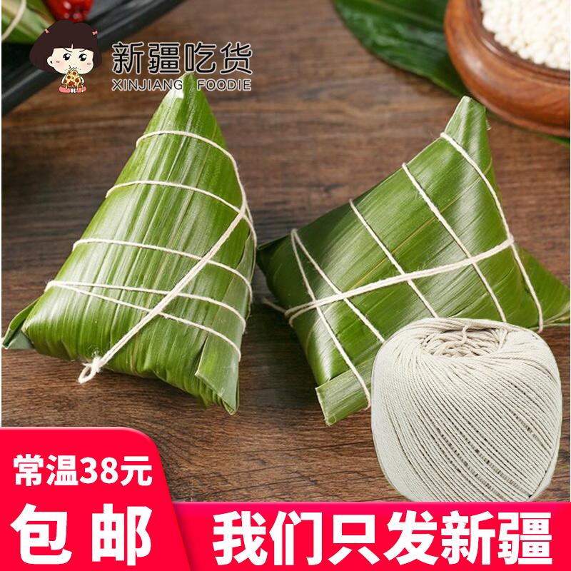 粽子棉线1卷多款可选包粽子线绳捆粽子绳 粽子扎线 纯棉绳