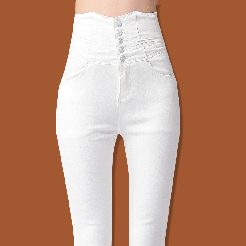 Super high waisted jeans womens volleyball button cover navel waist net red elastic tight belly Pants White Pants