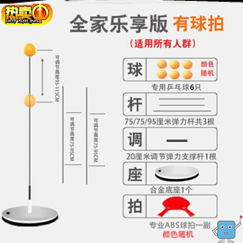 Adjustable height adjustable metal table tennis table tennis machine
