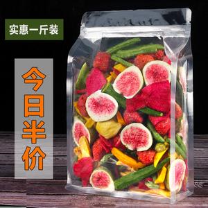 综合果蔬脆片混合装水果干小零食