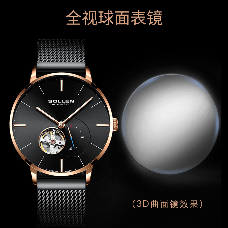 Solon genuine mens watch fully automatic mechanical watch student trend luminous new concept waterproof ultra-thin hollow out