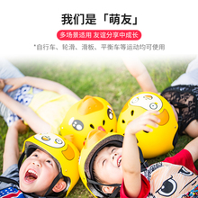 Millet Ecology Xiaobai Children Riding Helmets Balance Bicycle Skateboards Boys and Girls Safety Caps