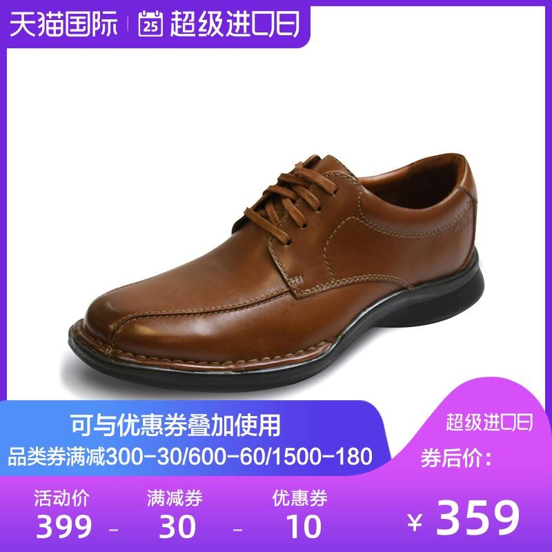 美国正品直邮 Clarks其乐男鞋专柜男士系带休闲皮鞋KEMPTON RUN