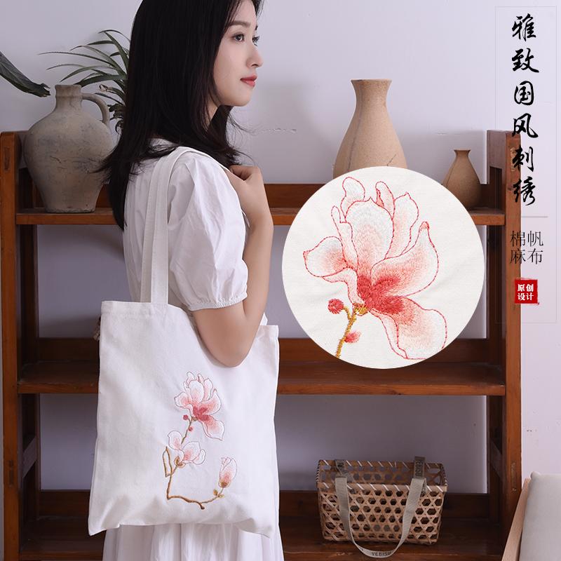 帆布包女单肩学生汉服古风国风手提布袋校园文艺购物袋中国风刺绣
