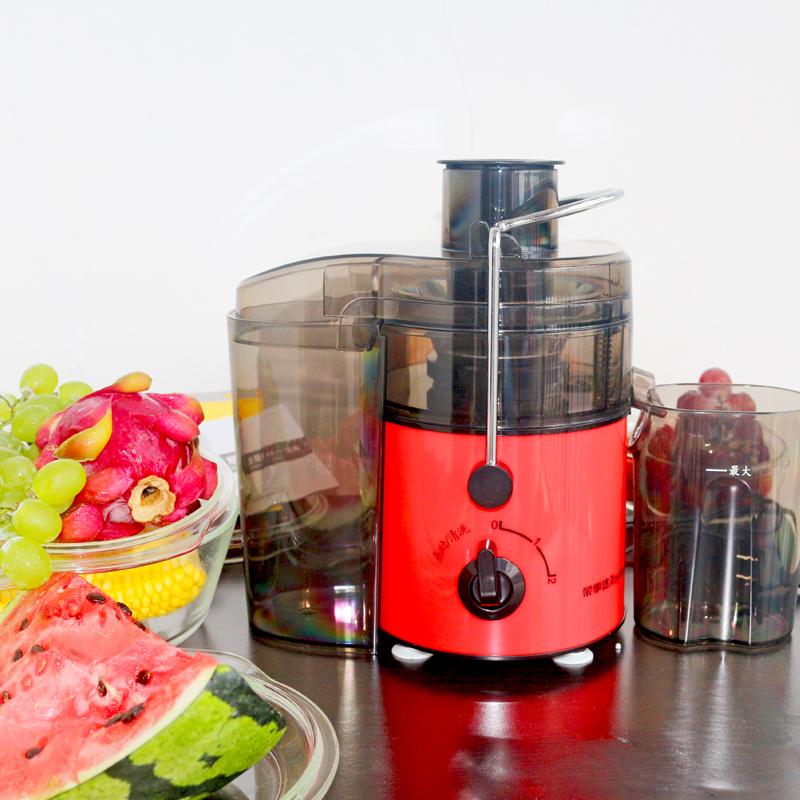Royalstar/荣事达 RZ-388D多功能水果苹果汁榨汁机礼品小家电厨房