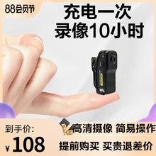 高清微型数码超小型摄像机迷你相机监控摄像头录像随身执法记录仪