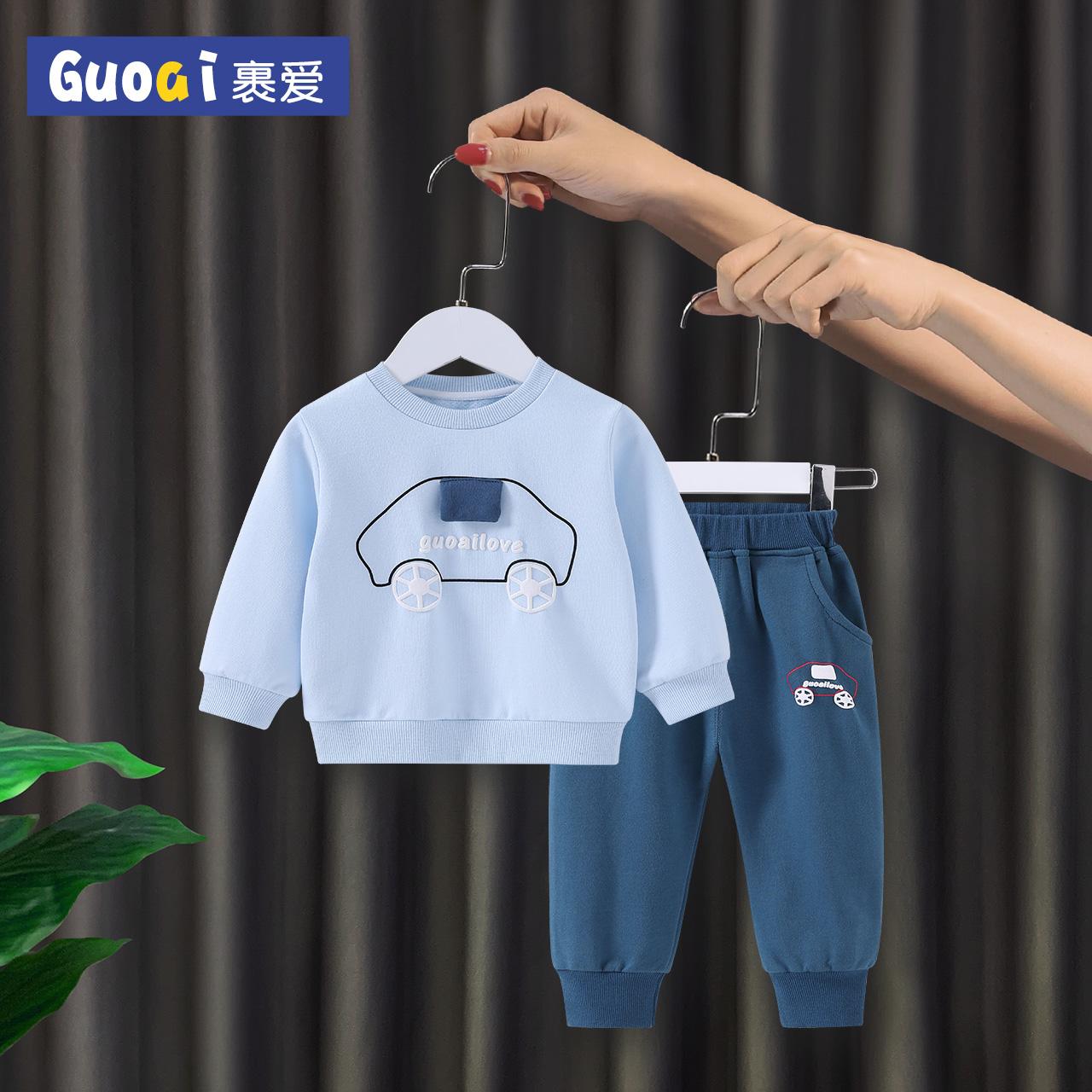 Одежда для младенцев Артикул 616181125237