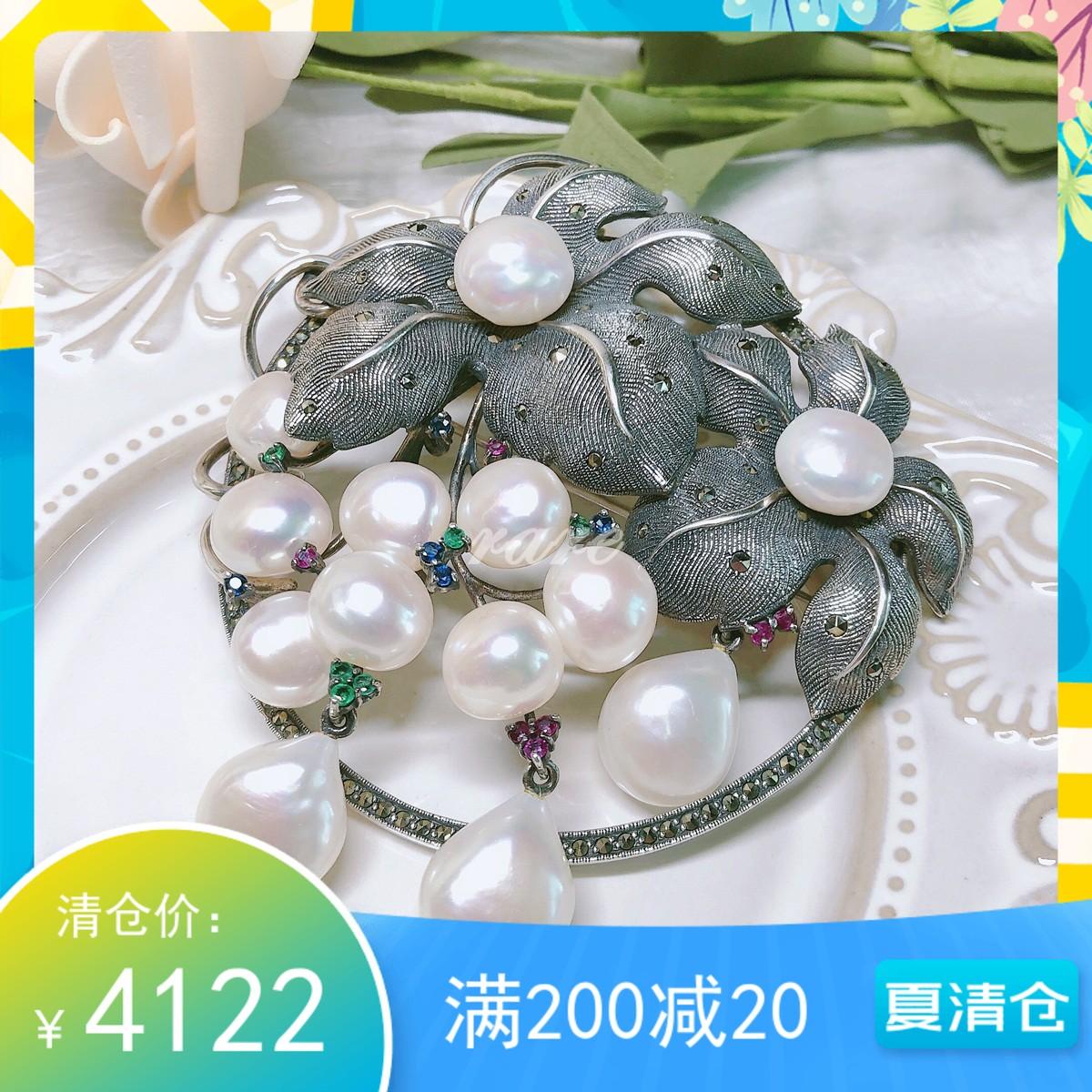 Rare riyayizhen series 925 silver pearl RUBY EMERALD sapphire Brooch Pendant 206c0024
