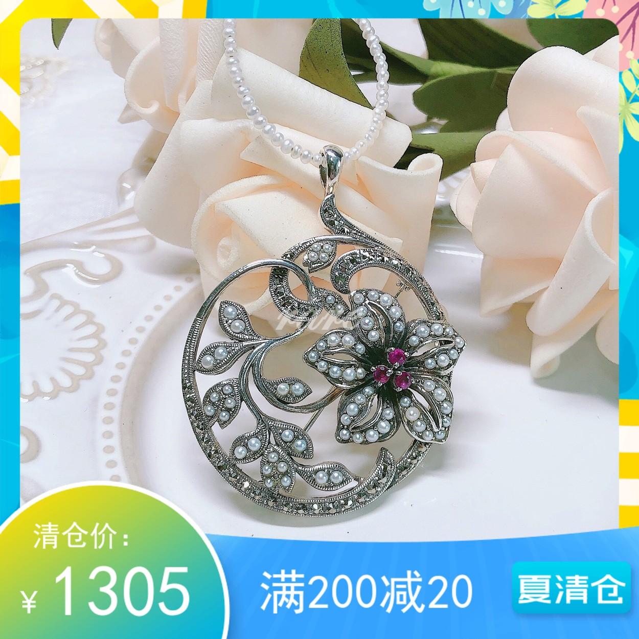 Rare Ruiya Caizhen series 925 Silver Ruby millet Pearl Brooch Pendant dual purpose 207c0275-rb