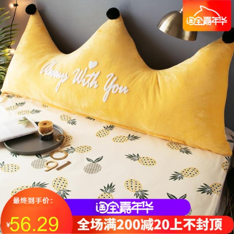 纯色风格瑜伽卡通床头靠垫冬天女士定做提花装饰加高喂奶孕期红色