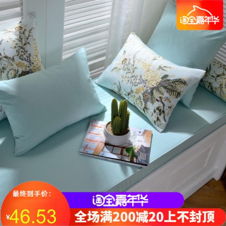 窗帘阳台垫飘窗垫防潮卧室飘窗毯防滑黄色尺寸墨绿色拆洗中式纯色