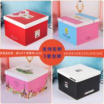 生日蛋糕盒子6寸8寸10寸12寸14寸16寸方形手提蛋糕包装盒定制免邮