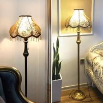 欧式落地客厅沙发边轻奢复古立式ins风卧室床头台灯
