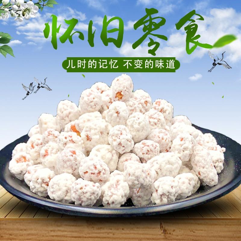 Sichuan specialty peanut sugar Luzhou snack peanut zhanbaiguo candy post-80s nostalgic childhood snack leisure food
