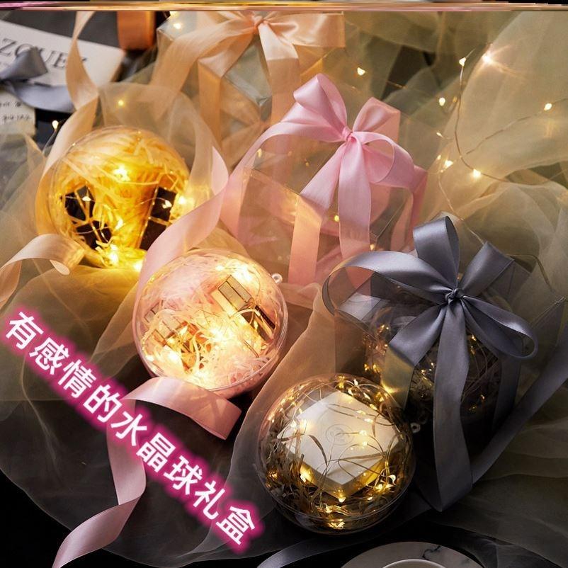 送礼盒子包装盒盒伴手礼流星同学日子小号装女朋友走袋回礼物