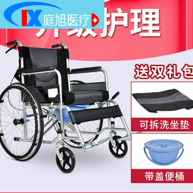 可折叠轻便便携老人小型带轮椅12月01日最新优惠