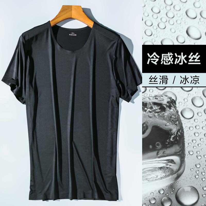 折边冰丝T恤男短袖夏季薄款透气宽松黑白色半袖弹力上衣打底衫潮