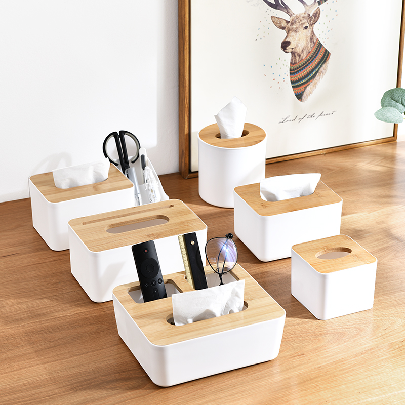 桌面家用客厅创意北欧遥控器抽纸盒