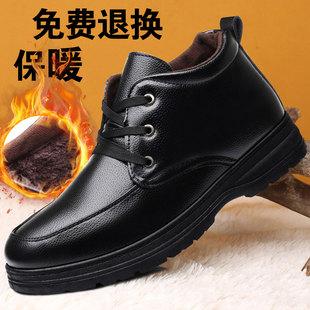 保暖加絨加厚中老年皮鞋 防水防滑老人爸爸軟皮鞋 中老年棉鞋 男冬季
