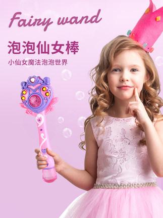 儿童泡泡机电动魔法棒全自动精玩具