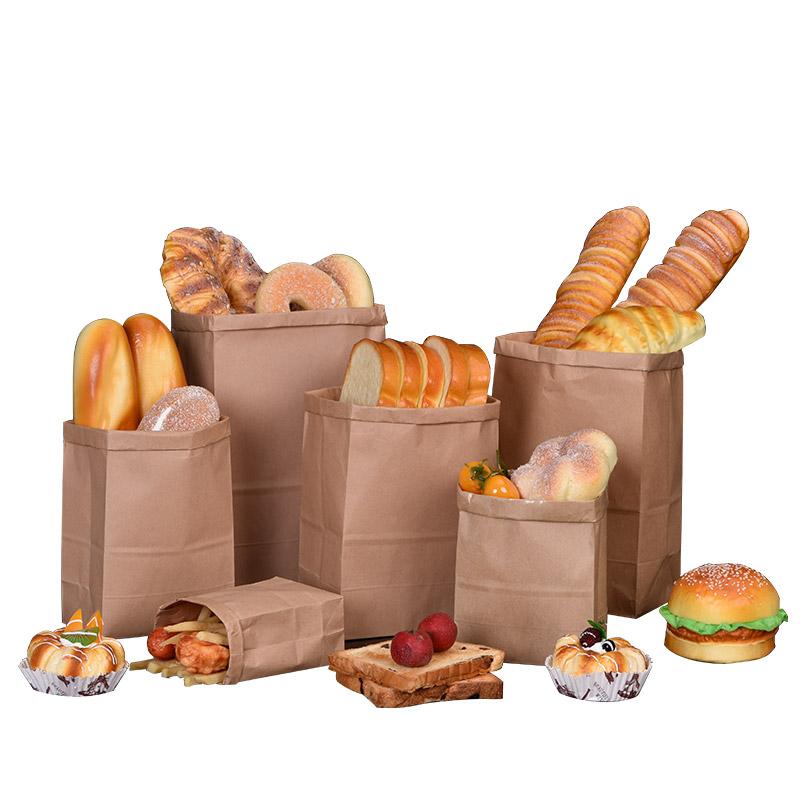食品牛皮纸袋冰箱收纳防油加厚外卖汉堡小吃吐司面包包装打包袋子