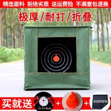 折叠打靶箱子室内回收弹珠户外准度练习消音挡布加固厚耐打镖靶箱
