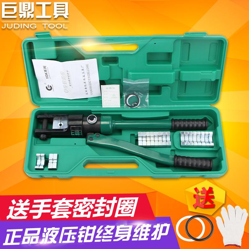 正品手动液压钳压线钳YQK-70/120/240/300液压钳 电缆铜铝鼻压接