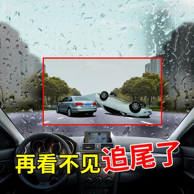 小车用品车内必备下雨天防雨神器膜
