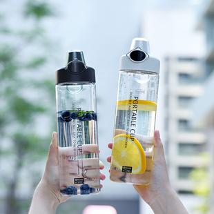 大容量运动水杯户外塑料杯弹盖带茶隔便女携简约森系清新学生杯子价格