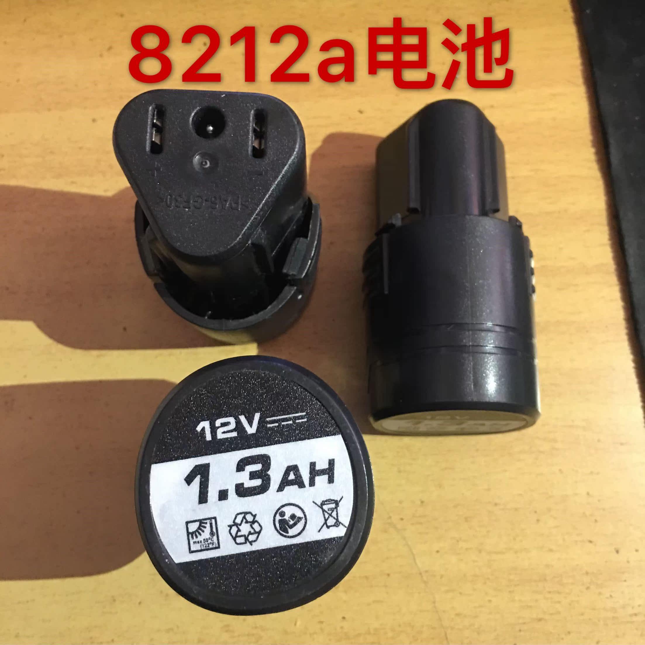 普力拓美凯龙0k晴朗7212配件充电钻满40元可用40元优惠券