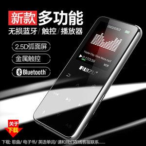 锐族 (RUIZU)X16 蓝牙外放触摸MP3/MP4无损音乐播放器 便携式随身听
