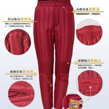 南极人中老年人羽绒裤女60-70岁高腰奶奶装80内外穿加厚妈妈棉裤