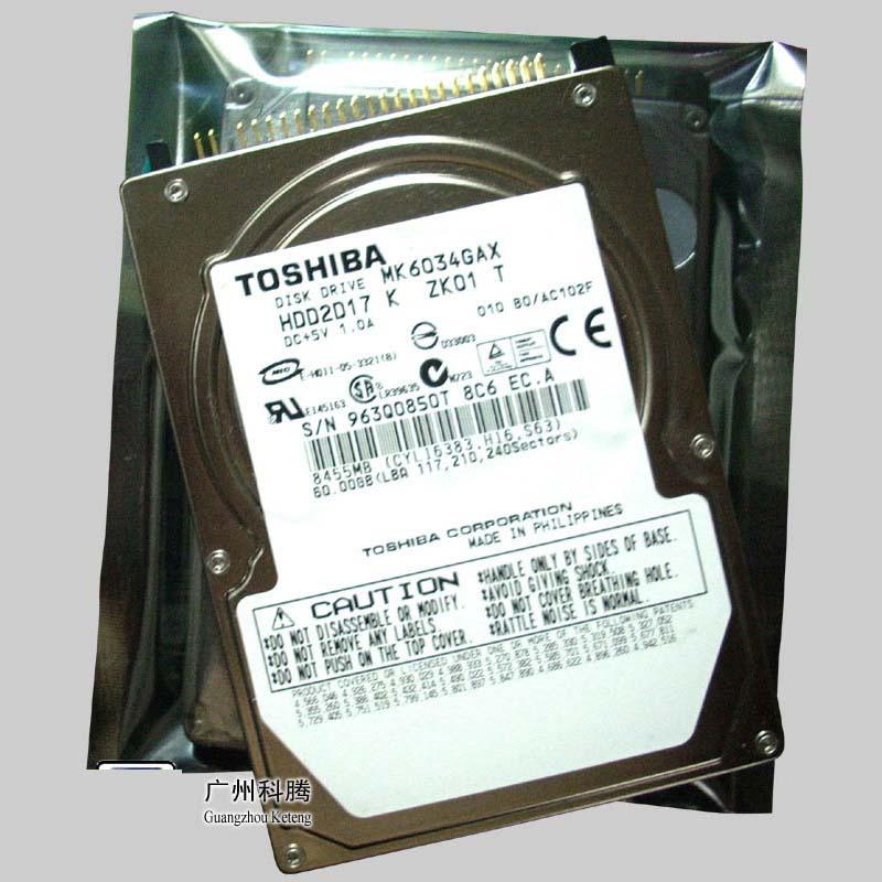 双冠信誉特价 全新 5400 16M  IDE 60G 笔记本硬盘