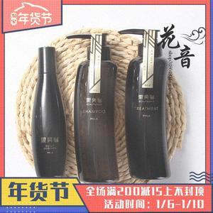 宝丽修护脱发素日本POLA黑美发套装护发洗发水防育发剂增发无硅油