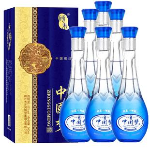 砌末中国梦酒特价试饮酒 52度纯粮食浓香型500ml*6瓶礼盒装清仓
