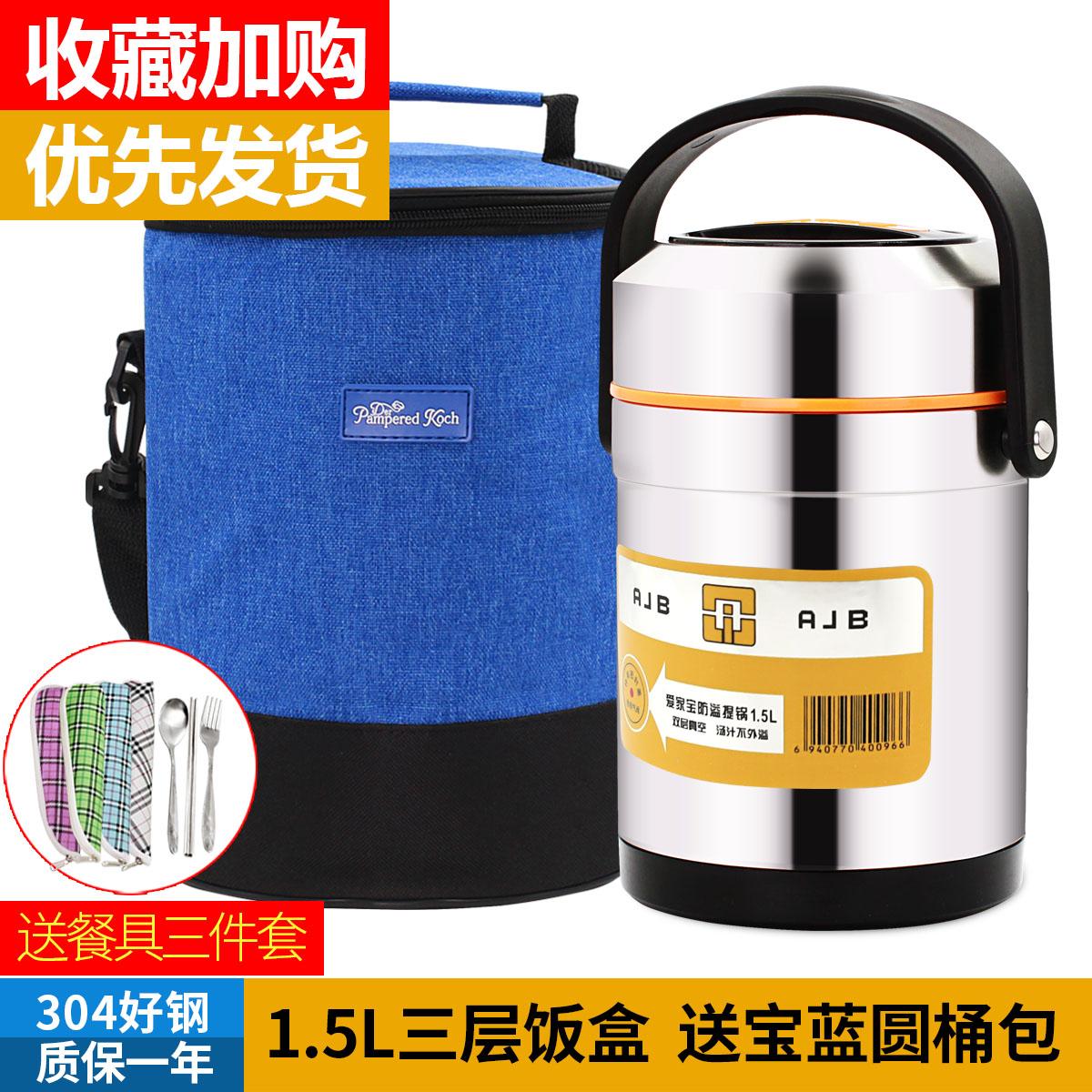 商用多真空手提式迷你两人烫桶双层卡通桶2/不锈钢保温饭盒桶提锅